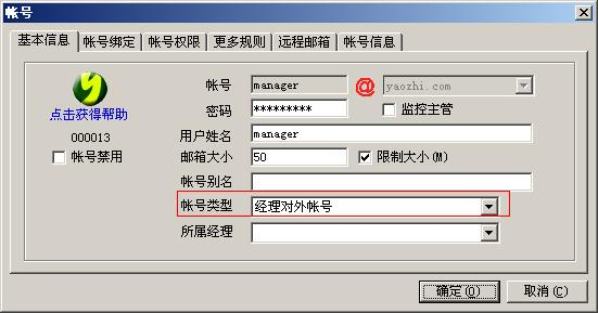 发邮件的原理_.net 邮件发送原理及实例以及smtp详解